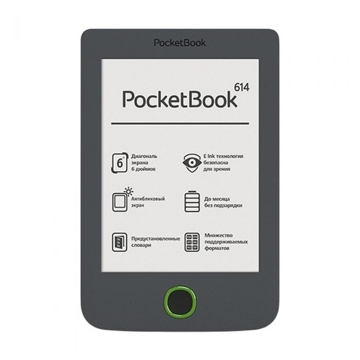PocketBook Basic 3, 614 чёрный