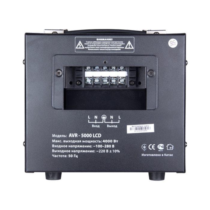 Regulator de tensiune SVEN AVR-5000 LCD